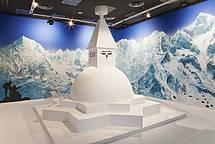 Exposition Himàlaia